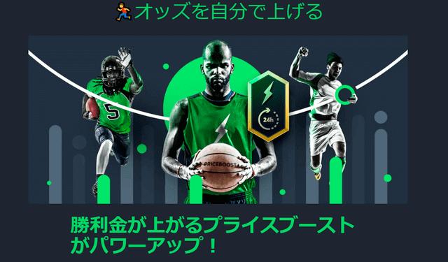 稼ぎやすいオンラインカジノ【スポーツベットアイオー】
