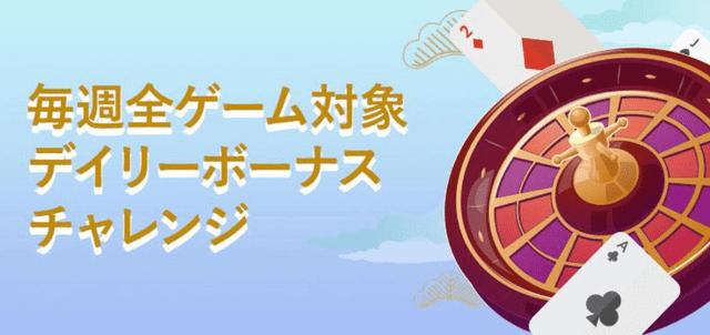 稼ぎやすいオンラインカジノ【10bet】