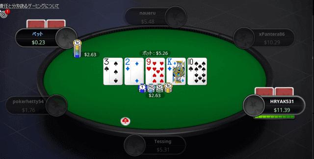 ポーカーのオンライン対戦