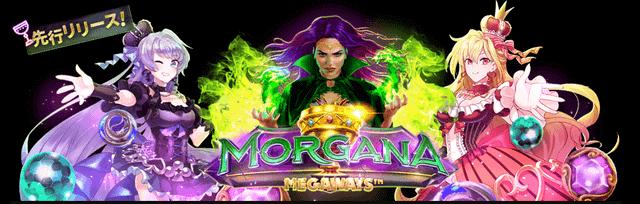 インターカジノの新作ゲーム