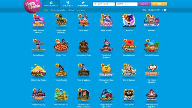 オンラインカジノのスロットゲーム一覧