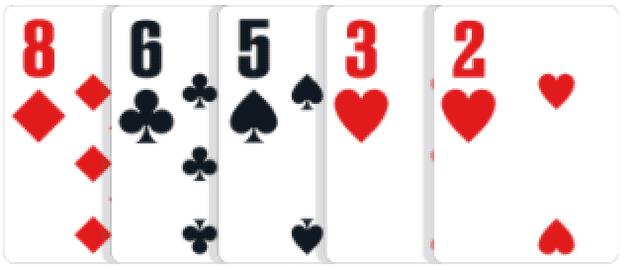 ポーカーの役【エイトロー】