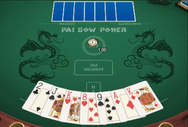 オンラインカジノでプレイできるおすすめのポーカー【パイゴウポーカー】