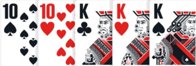 ポーカーの役【フルハウス】
