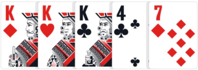 ポーカーの役【スリーカード】