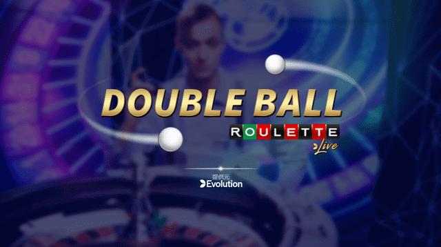2つのボールを使用する「ダブルボールルーレット」
