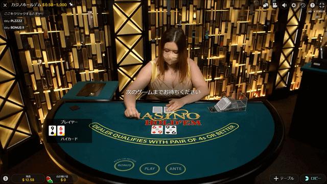 オンラインカジノでは「プレーヤーVSディーラー」という1対1の構図