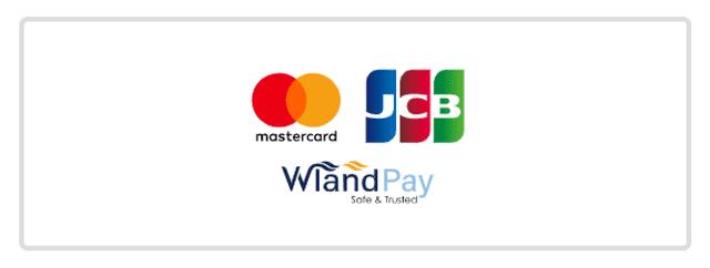 MastercardとJCBはWonderland Pay経由で入金可能
