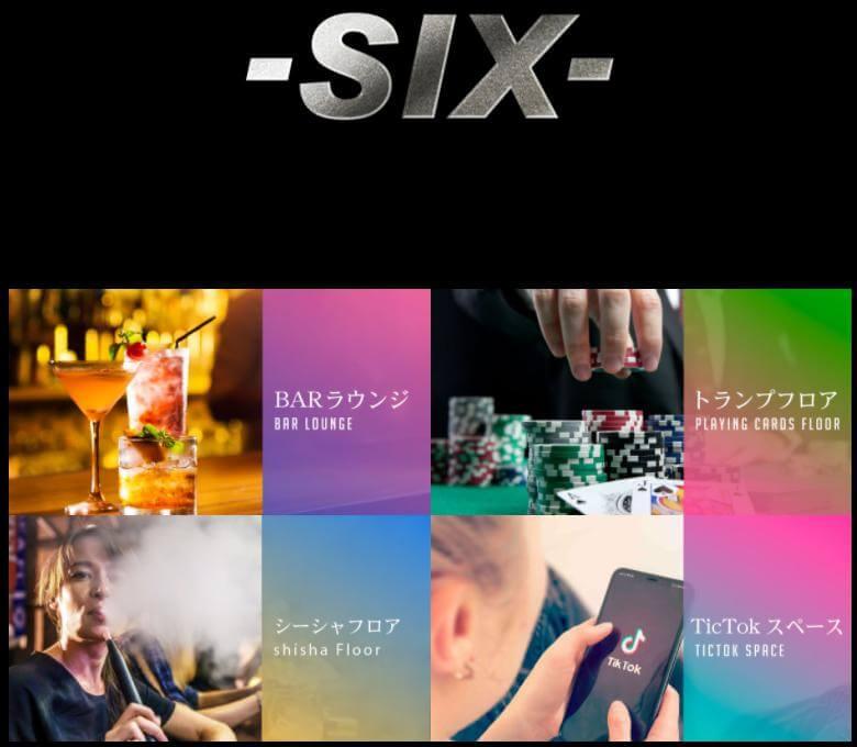茨城で人気のポーカーバーのSIX つくば