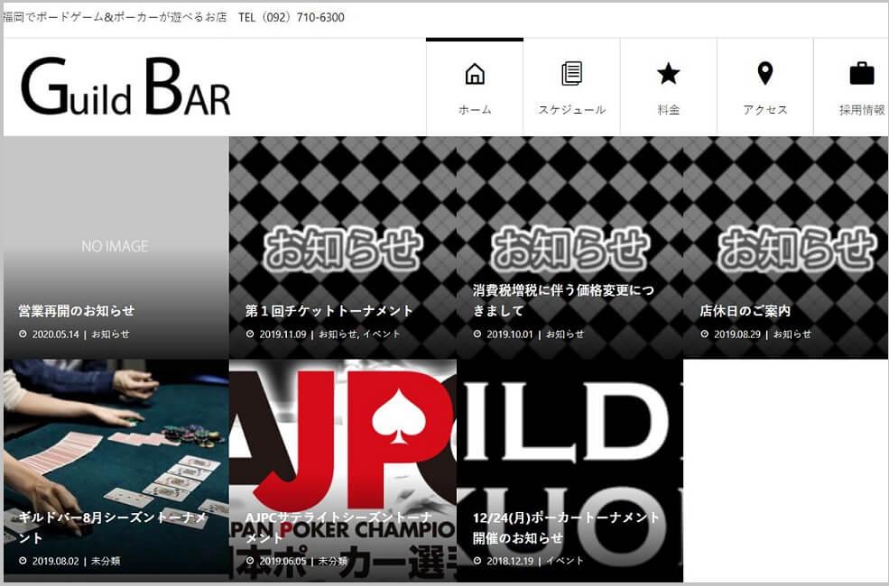 福岡でポーカーが楽しめるGuild Bar