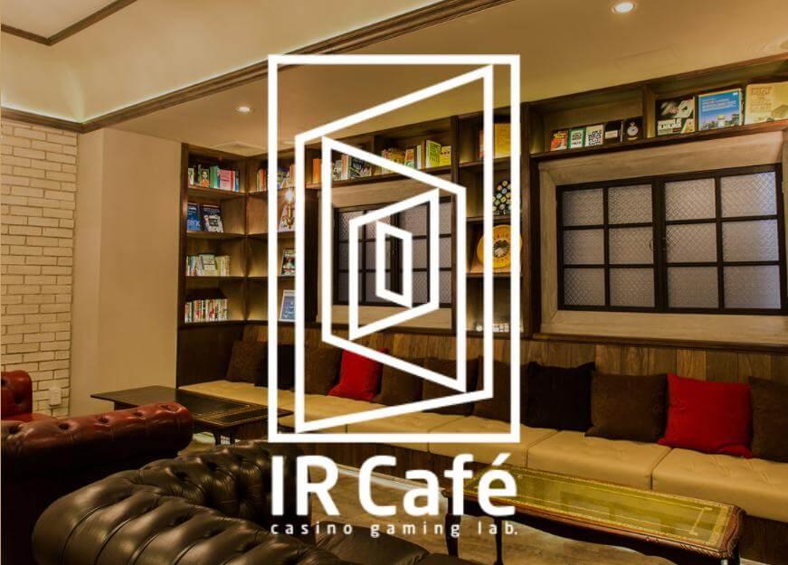北新地で人気のカジノバーのIR Cafe