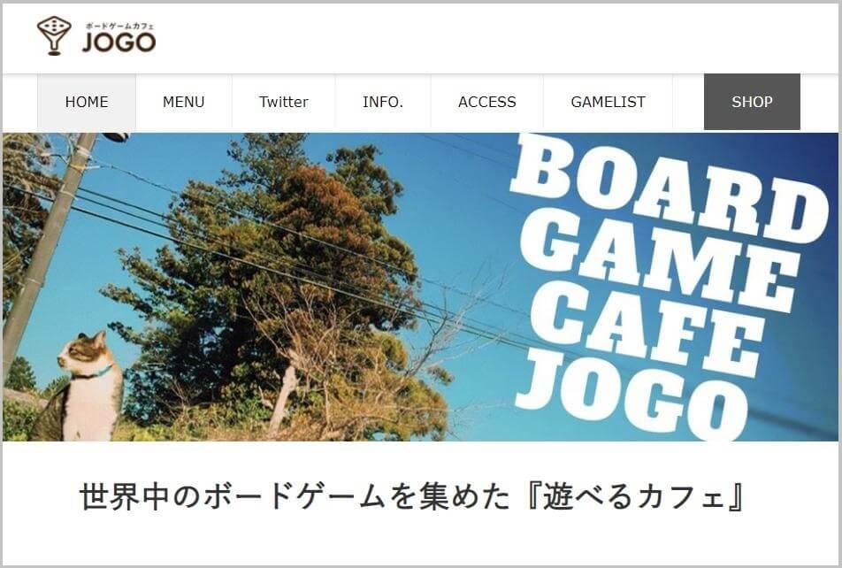 大分でポーカーが楽しめる人気のJOGO