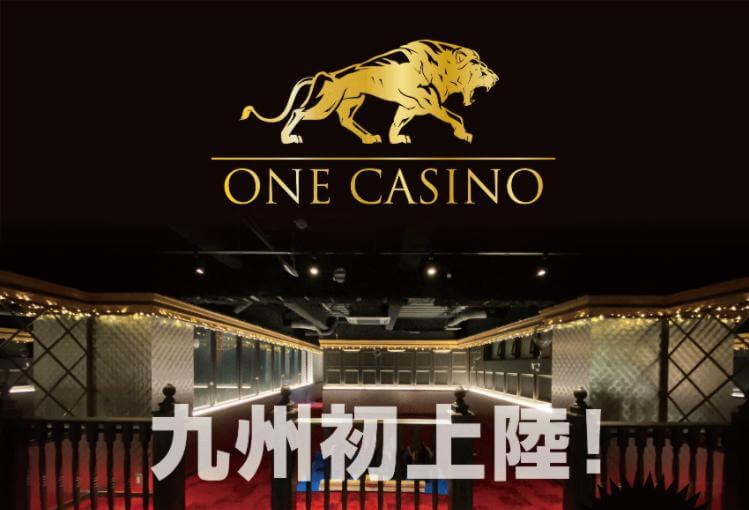福岡で人気のカジノバーのONE CASINO