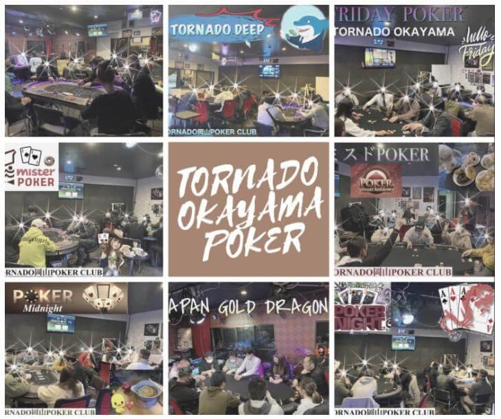 岡山でポーカーが楽しめるTORNADO OKAYAMA
