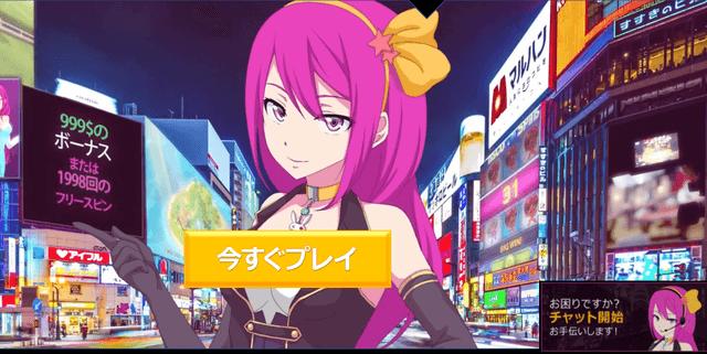 ゆうちょ銀行へ入金のみできるオンラインカジノ【ラッキーニッキー】