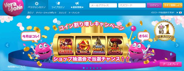 ゆうちょ銀行へ出金のみできるオンラインカジノ【ベラジョンカジノ】