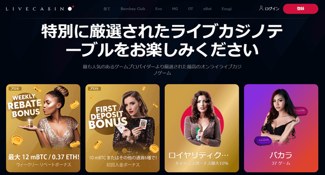 ゆうちょ銀行で入出金できるオンラインカジノ【ライブカジノアイオー】