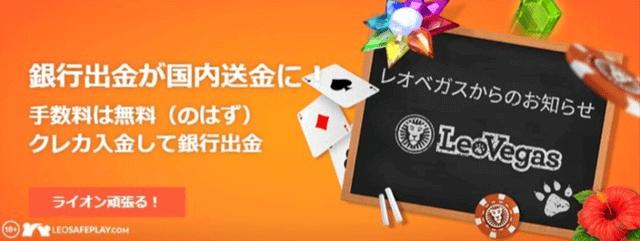 「国内送金」に変更