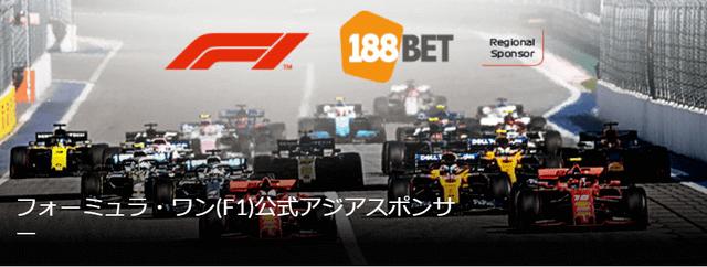 日本人向けのオンラインカジノ【188bet】