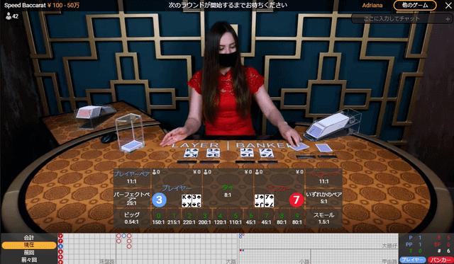 副業におすすめのオンラインカジノバカラゲーム【ゴールデンバカラ】