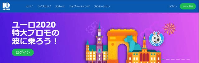 誕生日ボーナスが多いオンラインカジノ【10bet】