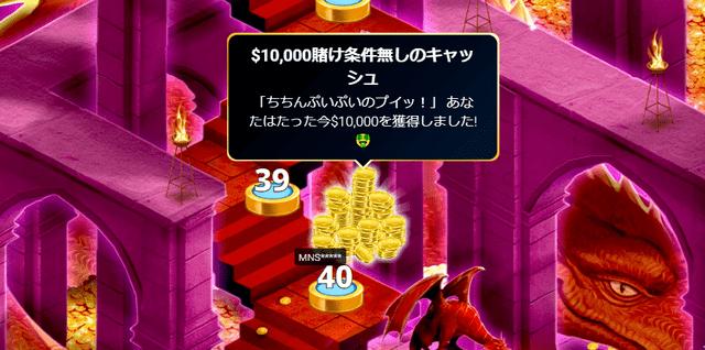 最高ランクノ40レベルに到達したプレイヤーが1万ドルのキャッシュをゲット