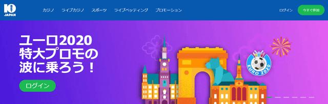 キャンペーンボーナスが頻繫なオンラインカジノ【10bet】