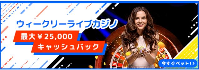換金できるオンラインカジノ【kakeyo】