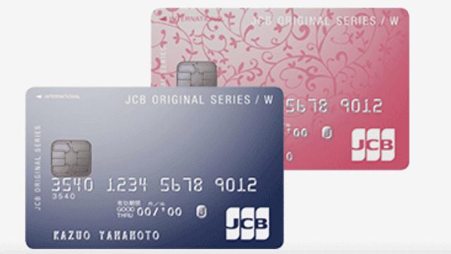 オンラインカジノで利用できるJCBカード