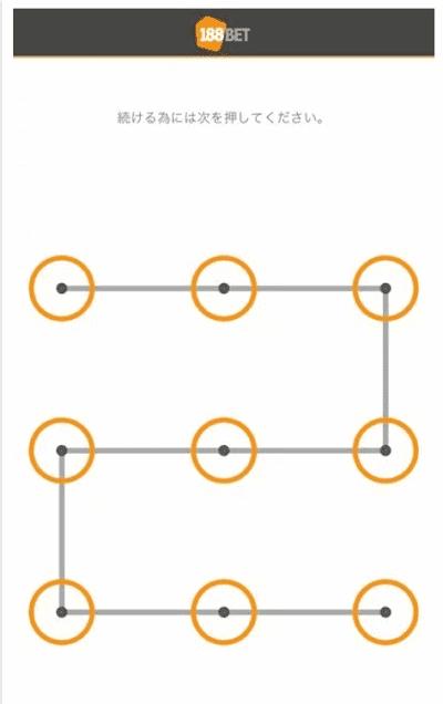 9桁のコードによる追加認証