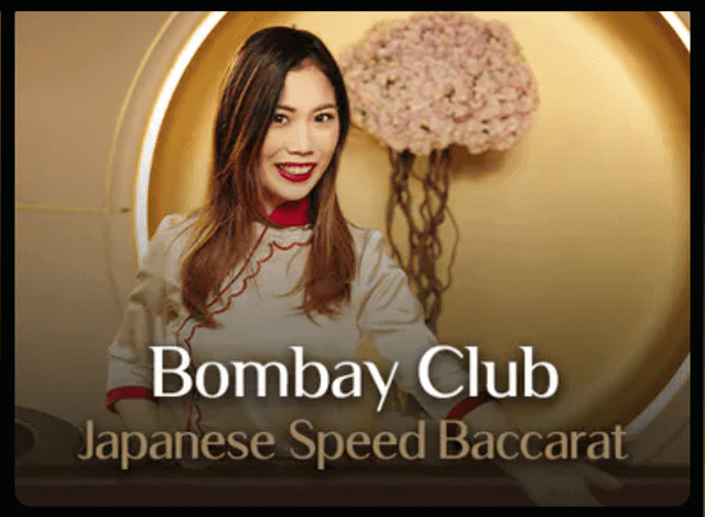 日本人がディーラーを務めるバカラ