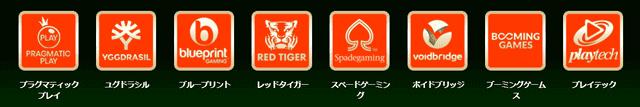 カジノジャンボリーのゲームプロバイダ