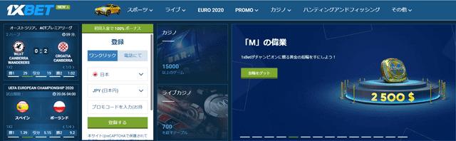 土日に入金・出金できるオンラインカジノ【ワンバイベット】