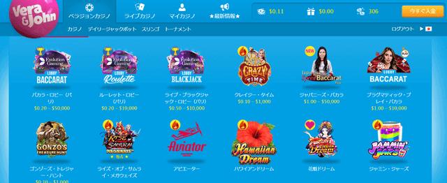 土日に入金・出金できるオンラインカジノ【ベラジョンカジノ】