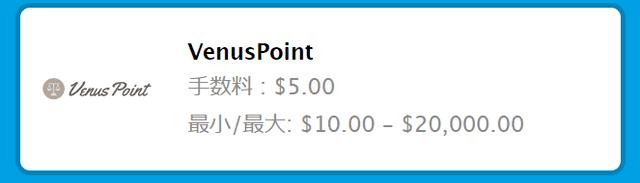 ベラジョンカジノの出金方法【ヴィーナスポイント】