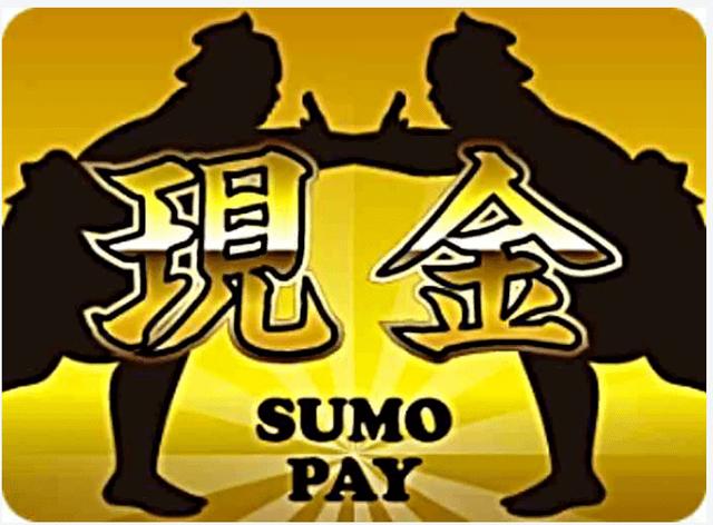 ビットカジノの「Sumo Pay」
