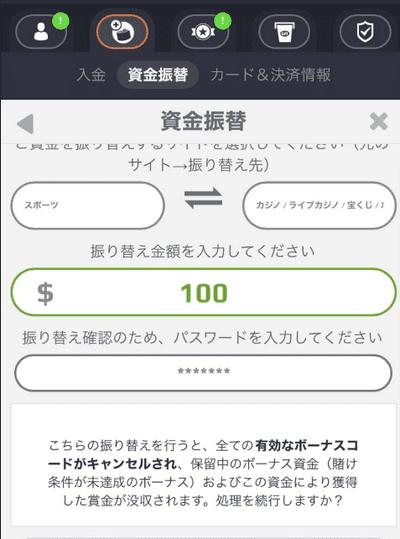 「カジノ/ライブカジノ/宝くじ/ポーカー」を選択
