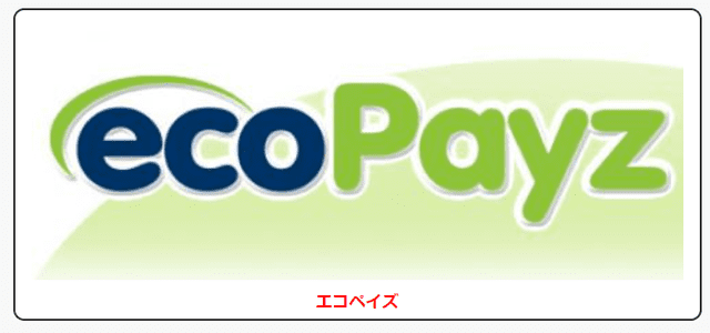 ジパングカジノのエコペイズ入金