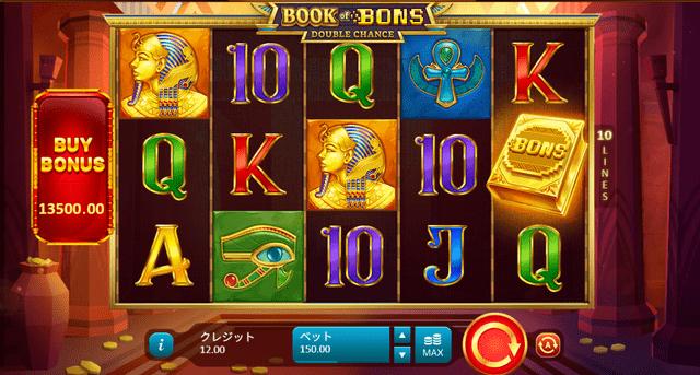 ボンズカジノでしかプレイできない『Book of Bons:Multichance』