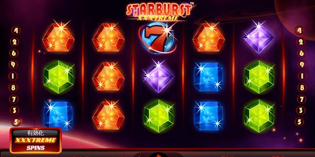 エンパイアカジノで導入されていない『Starburst XXXtreme』