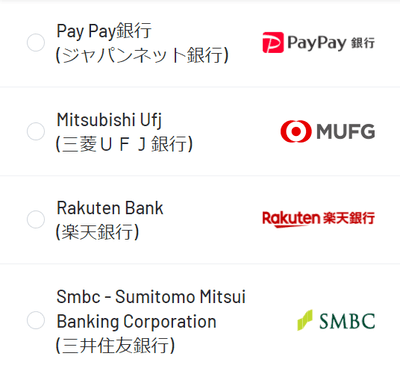 ベラジョンカジノで利用可能な金融機関
