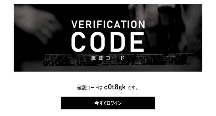 その都度発行されるワンタイムパスワードの入力も必要